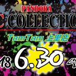 PANDORA RC COLLECTION 30.6.2018