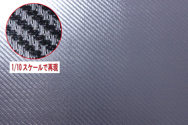 Carbon Style Decal (Black)